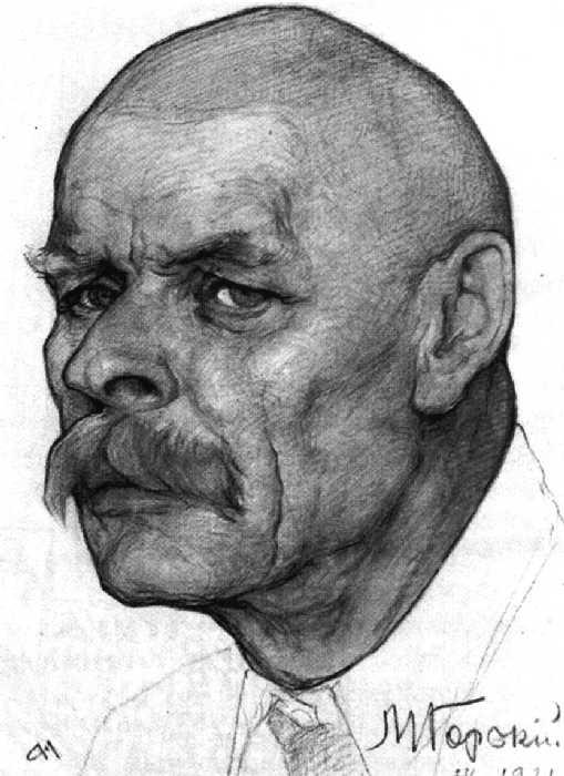 Максим Горький (при рождении Алексей Максимович Пешков) .